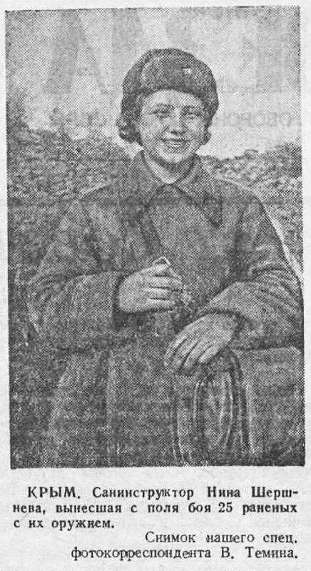«Красная звезда», 29 марта 1942 год, как русские немцев били, потери немцев на Восточном фронте, красноармеец, Красная Армия, русский дух, русский воин