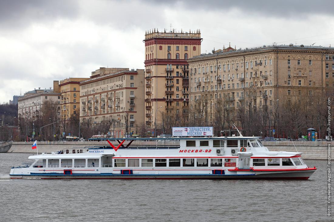 открытие малой пассажирской навигации на Москве-реке