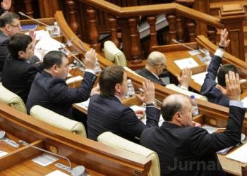 Парламент утвердил в окончательном чтении Кодекс об образовании