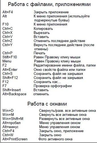 http://img-fotki.yandex.ru/get/6805/123624362.1c4/0_c6de9_54a7c65f_L.jpg