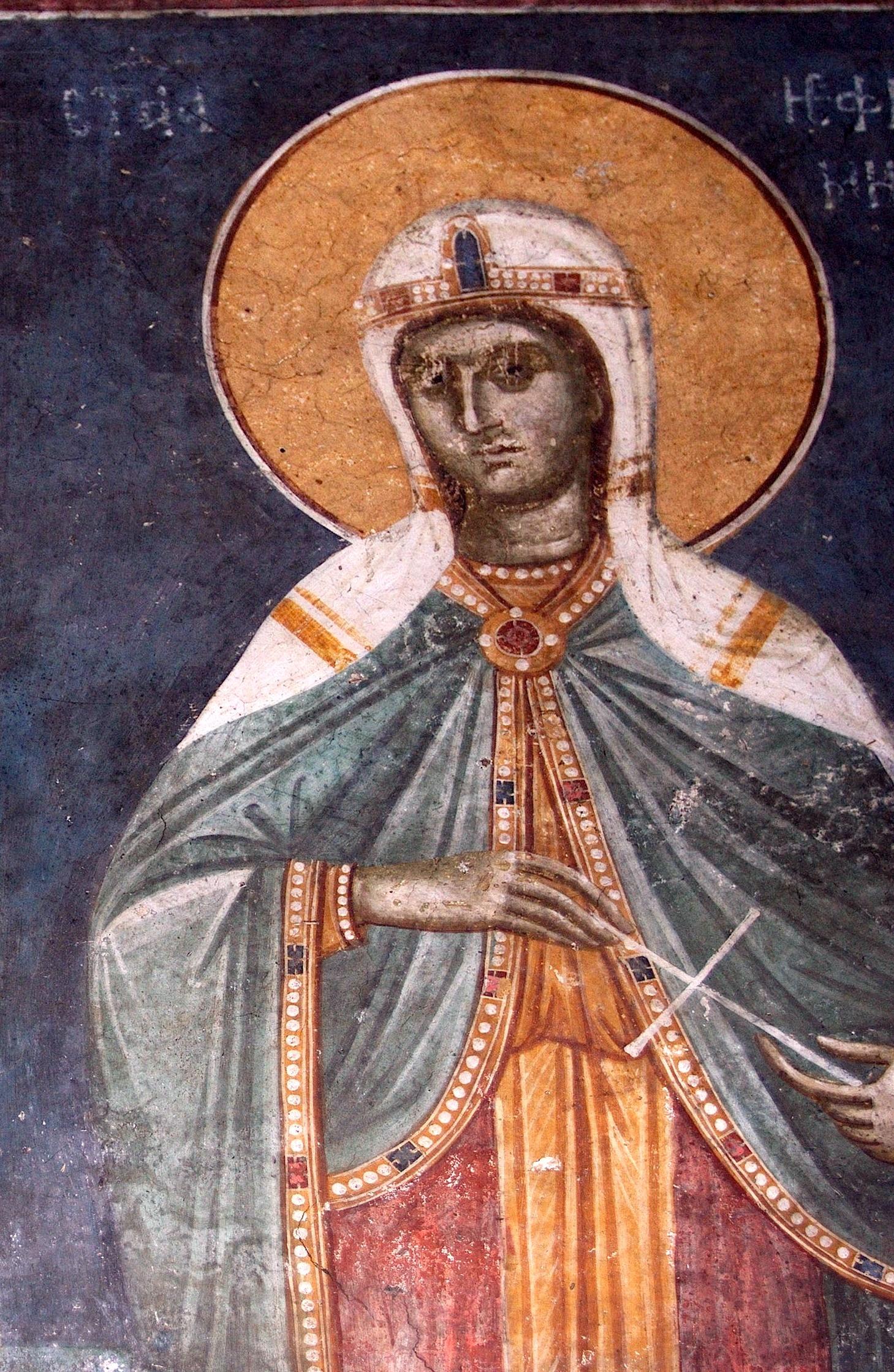 Святая Великомученица Евфимия Всехвальная. Фреска монастыря Грачаница, Косово, Сербия. Около 1320 года.