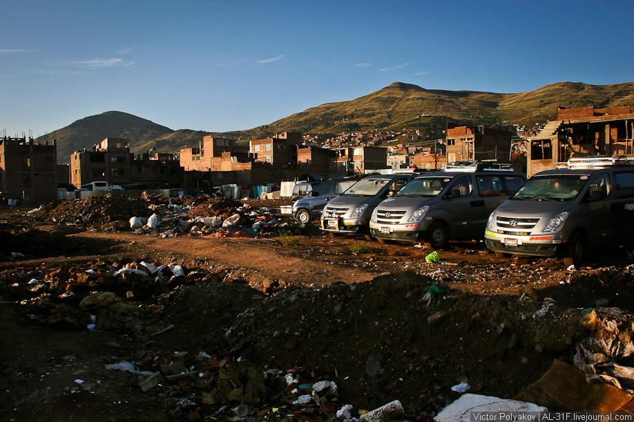 Пуно. Перу