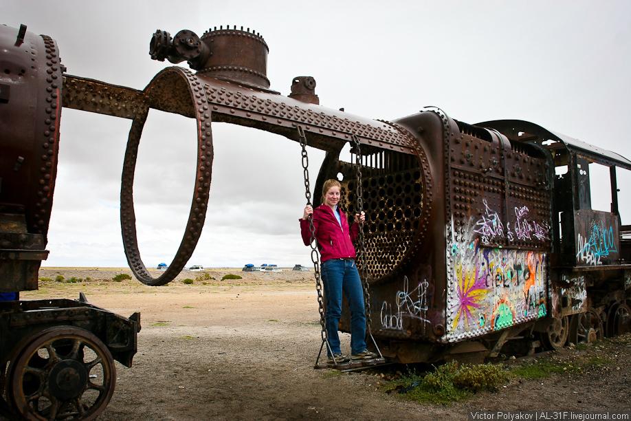 Кладбище паровозов Uyuni