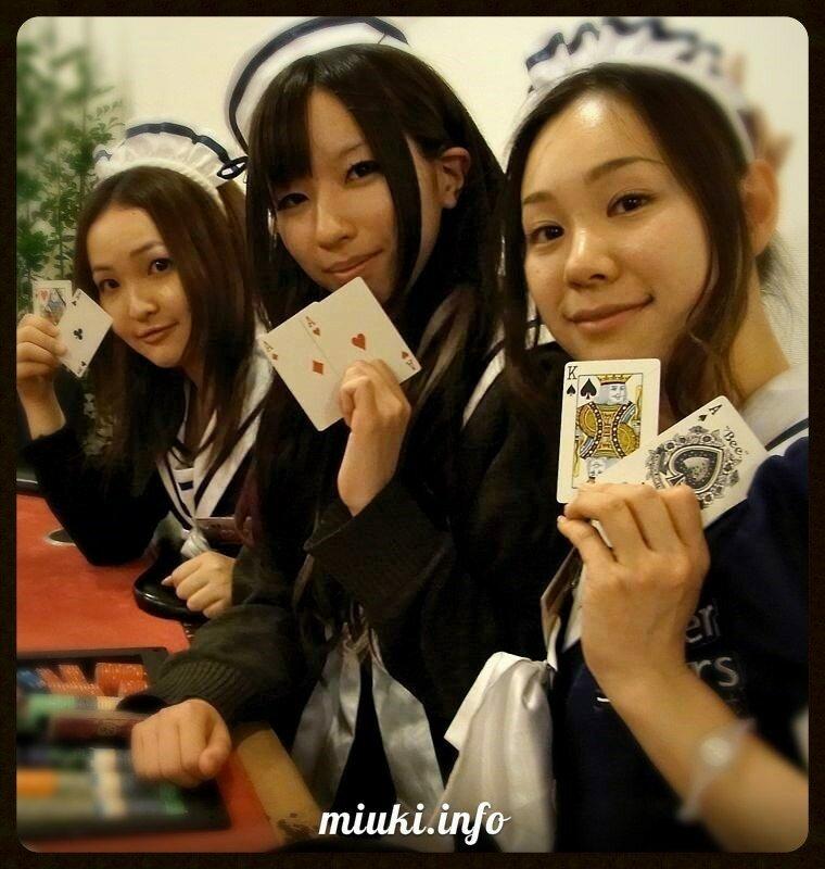 Азартные игры без границ. Легализация казино и онлайн казино в Японии