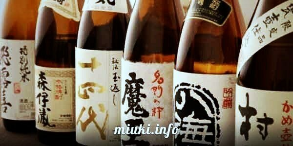 Саке и сётю в Японии. Этикетки саке и сётю