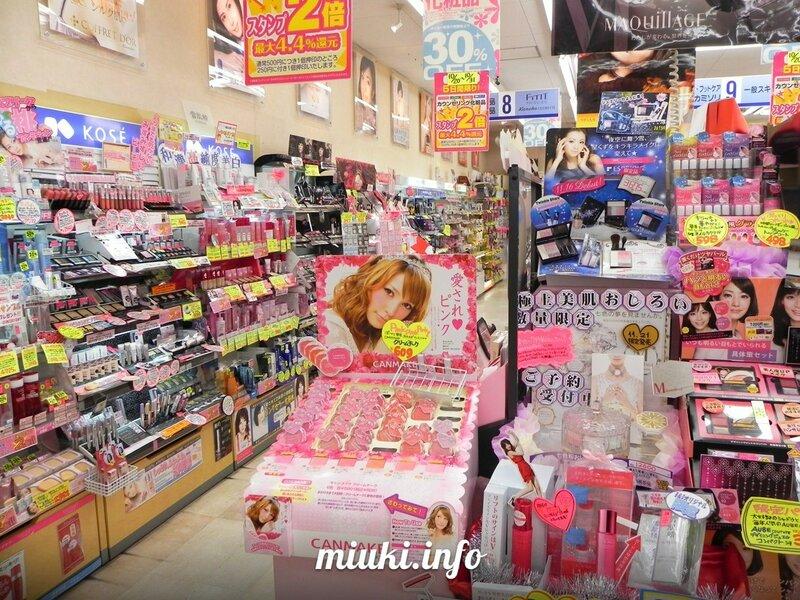 Какие преимущества у косметики из Японии
