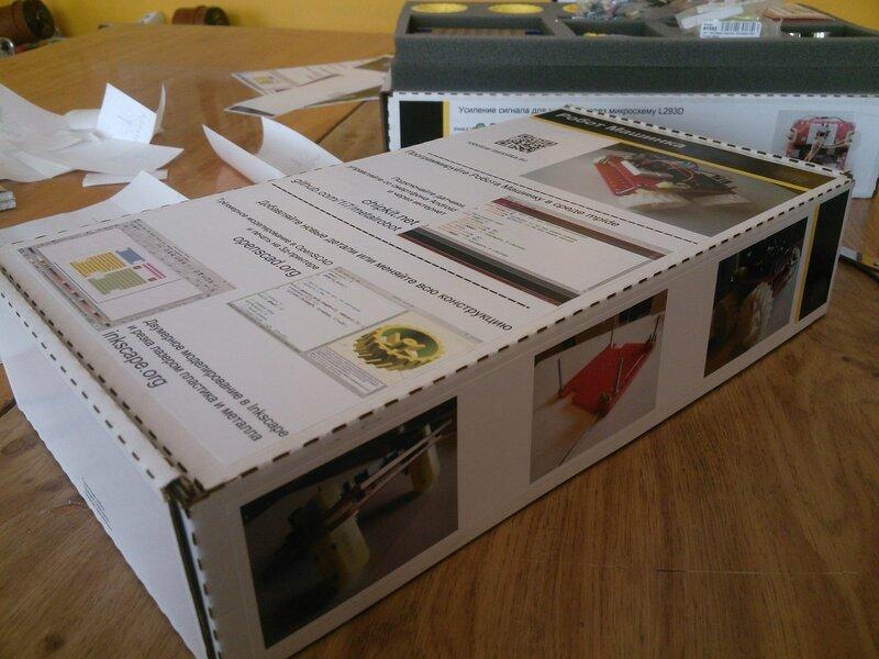 Новая коробка с картинками-104.jpg