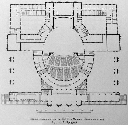 Конкурсный проект на здание Большого государственного оперного театра в Минске, Проект архитектора А. Троцкого, план