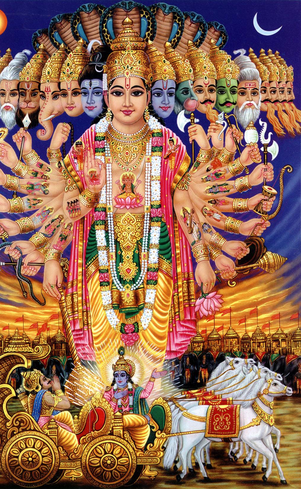 вариант боги индии фото и описание вывод что проблема