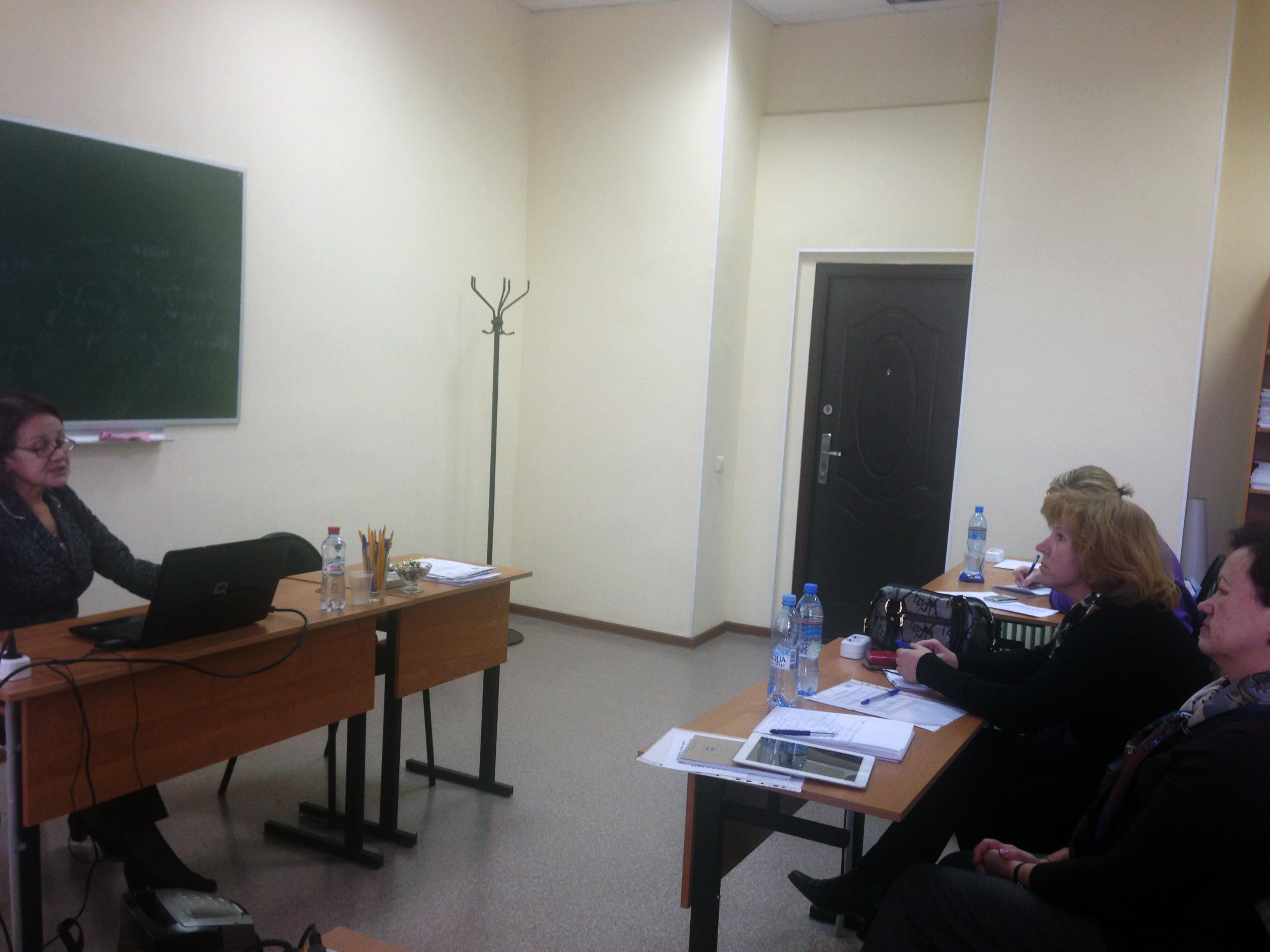 Семинар по оценке эффективности деятельности службы ДОУ в Центре ДИТАД
