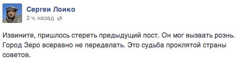http://img-fotki.yandex.ru/get/6805/225452242.26/0_13772b_8e91a96f_orig