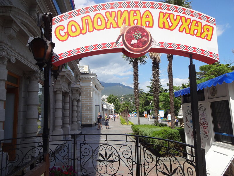 http://img-fotki.yandex.ru/get/6805/23695386.21/0_139ebb_a276db35_XL.jpg