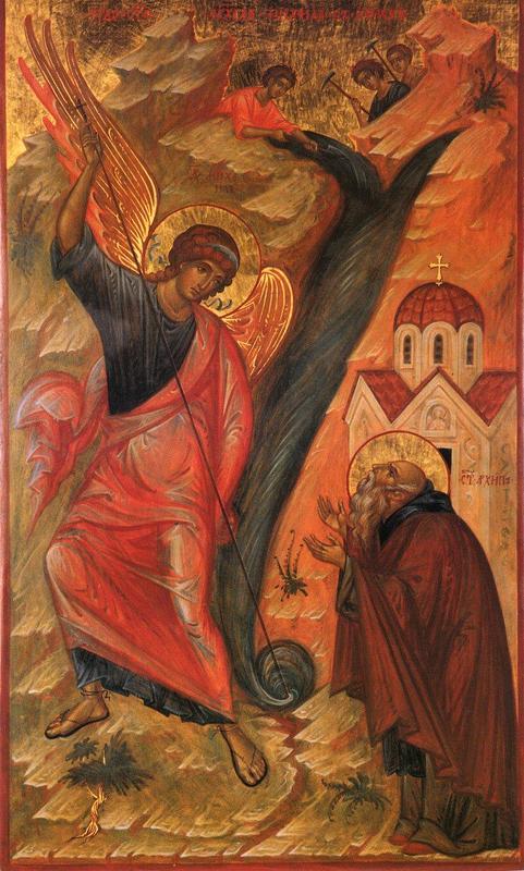 Воспоминание чуда Архистратига Михаила (19 сентября)