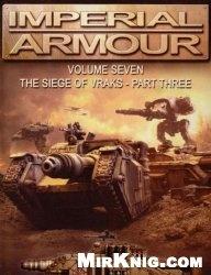 Книга Imperial Armour Volume Seven - The Siege of Varks - Part Three