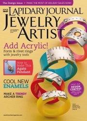 Журнал Lapidary Journal Jewelry Artist  September-October 2014