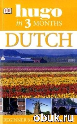 Аудиокнига Hugo Language Course: Dutch In Three Months