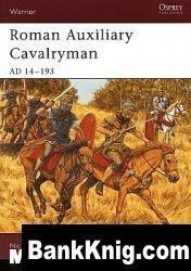 Книга Roman Auxiliary Cavalryman pdf  55,1Мб