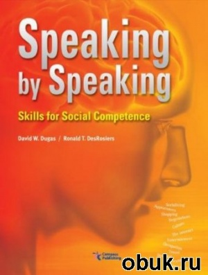 David W. Dugas, Ronald T. DesRosiers - Speaking by Speaking. Skills for Social Competence PDF + MP3