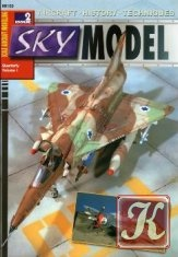 Журнал Sky Model 2004-10 (Vol.3 Iss.2)