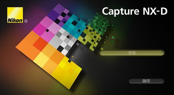 Nikon Capture NX-D - Первый взгляд - Стив Ласмин