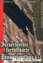 Книга Szczecineckie Fortyfikacje Pommernstellung d-1