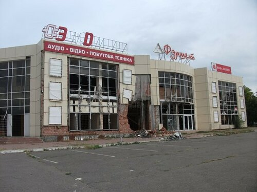 луганск лето 2015