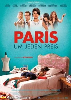 Parins um jeden Preins (2013)