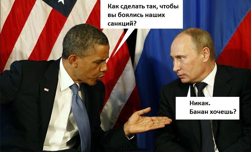Лидеры США и Германии поддержали ужесточение санкций против РФ - Цензор.НЕТ 524