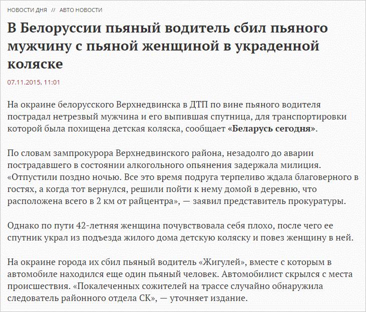 Правила дорожного движения в Украине частично изменились - Цензор.НЕТ 2218