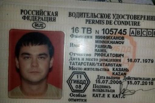племянник главы Татарстана и сын начальника республиканской ГИБДД Рамиль Минниханов