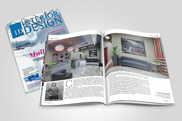 Publication in magazine Interior Design(nov-2012)