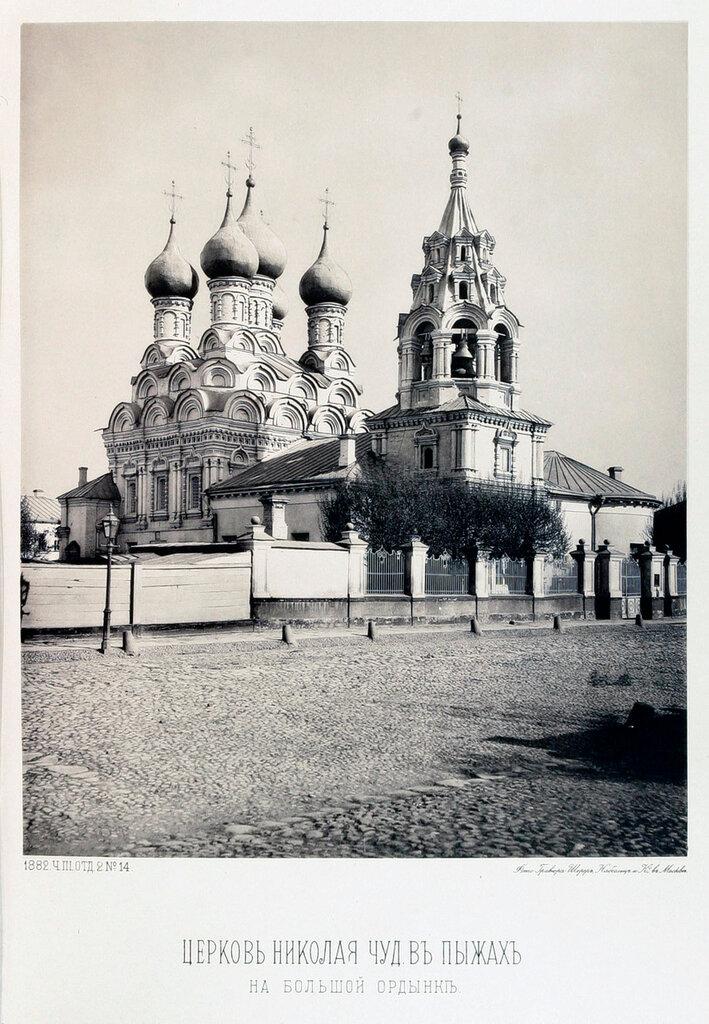 Фотогравюра фирмы «Шерер, Набгольц и К°», 1882 год.