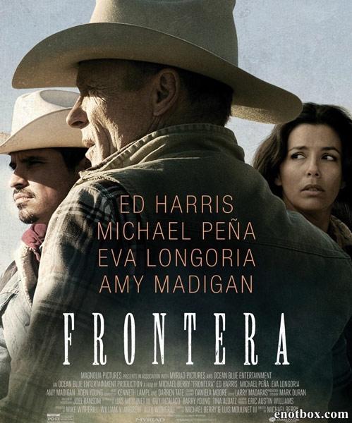 Фронтера / Frontera (2014/WEB-DL/WEB-DLRip)