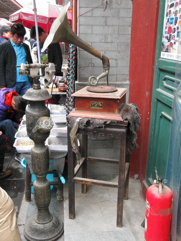 патефон и телефон, рынок Паньцзяюань, Пекин