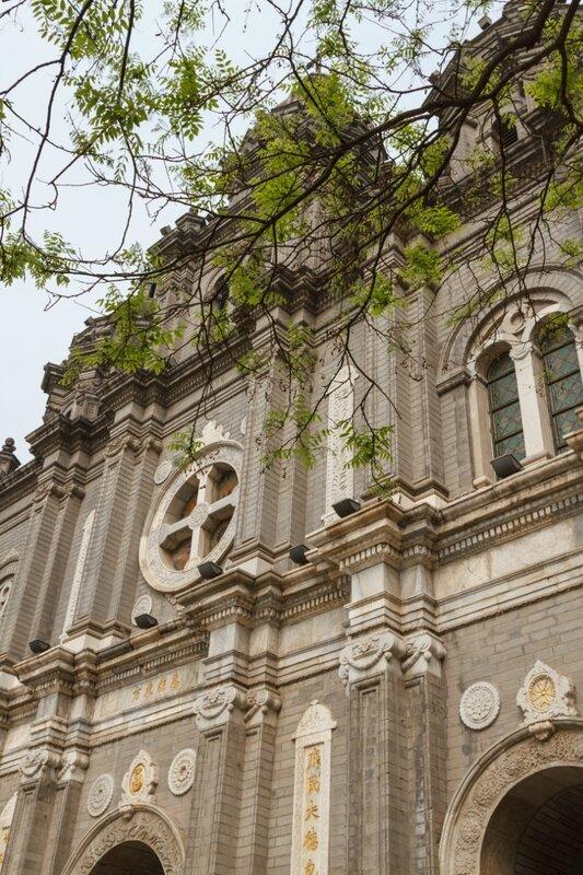 Фасад Собора Святого Иосифа, улица Ванфуцзин, Пекин