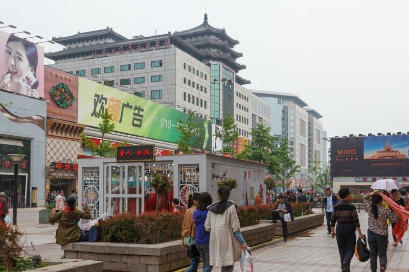 Павильоны и здания, улица Ванфуцзин, Пекин