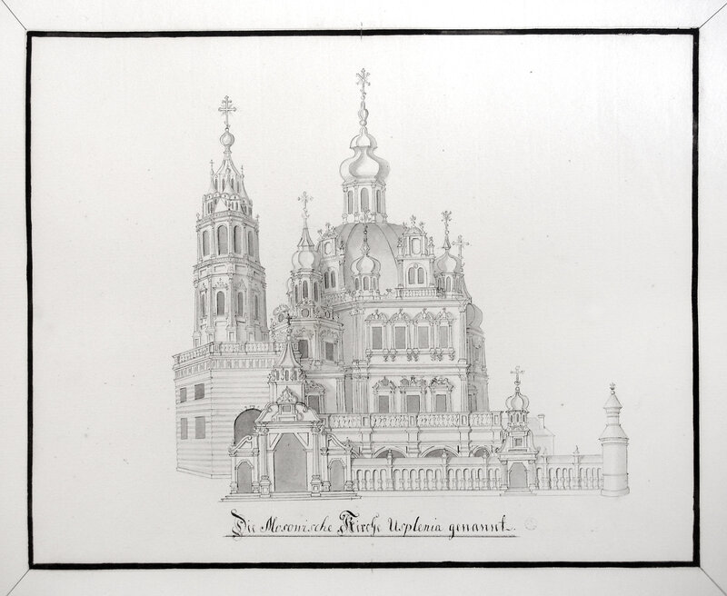 Церковь Успения на Покровке. Из собрания Берхгольца