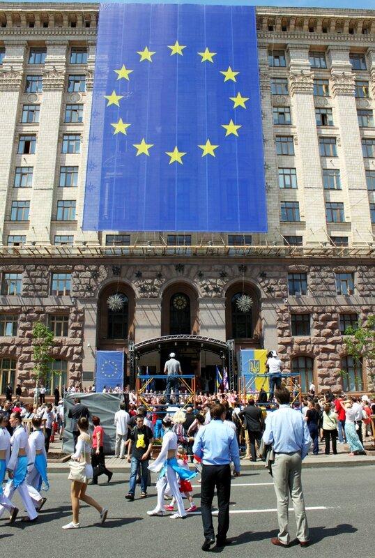День Европы 2013 в Киеве