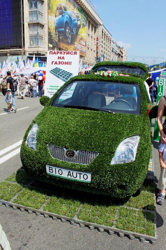 Эко-парковка