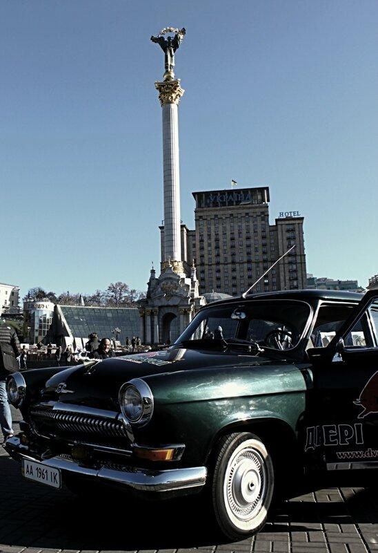 Черная Волга
