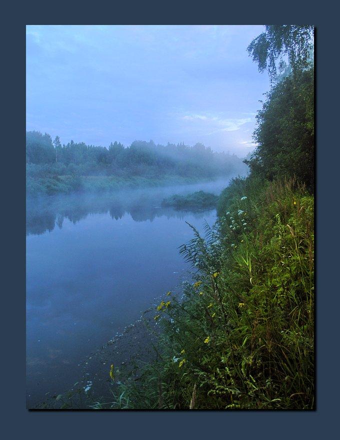 Река Кобожа