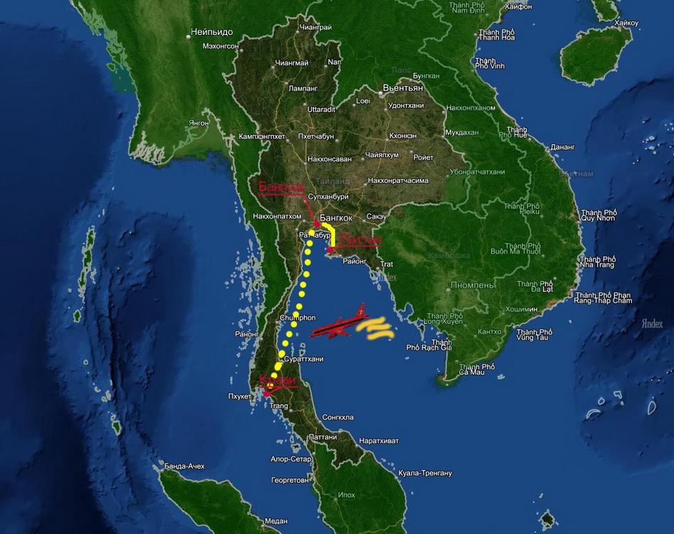 1. Схема маршрута самостоятельной поездки в Тайланд: прилет в Бангкок из Екатеринбурга; переезд в г. Паттая; перелет внутренними авиалиниями в провинцию Краби