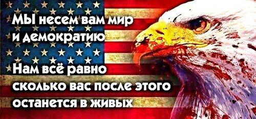 Демократия,  однако.......