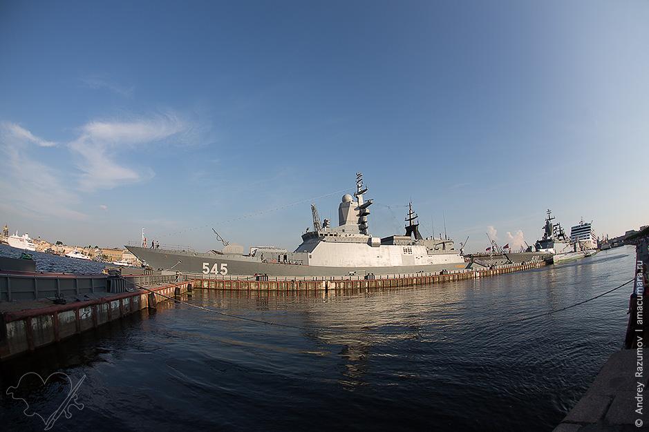 День ВМФ 2014 года