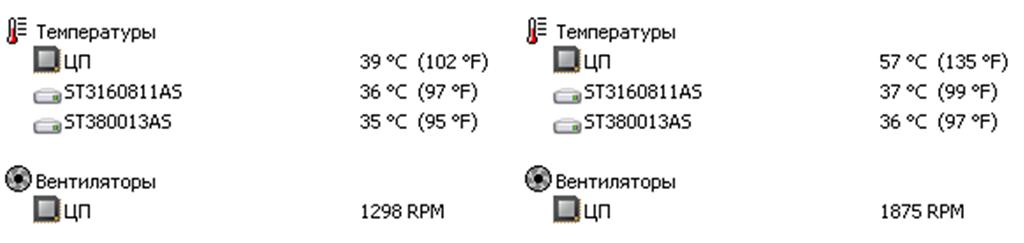 Обзор термопасты и шлейфа из магазина miniinthebox.com