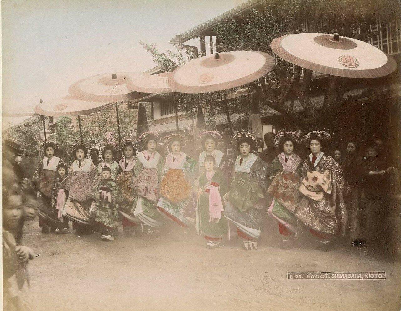 Киото.  Проститутки из Симабары