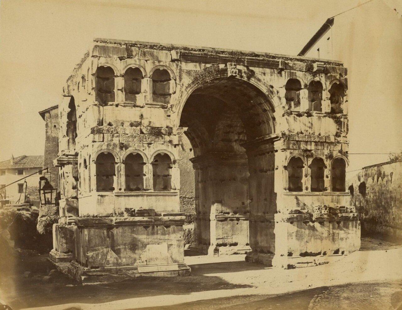 Арка Януса. 1875