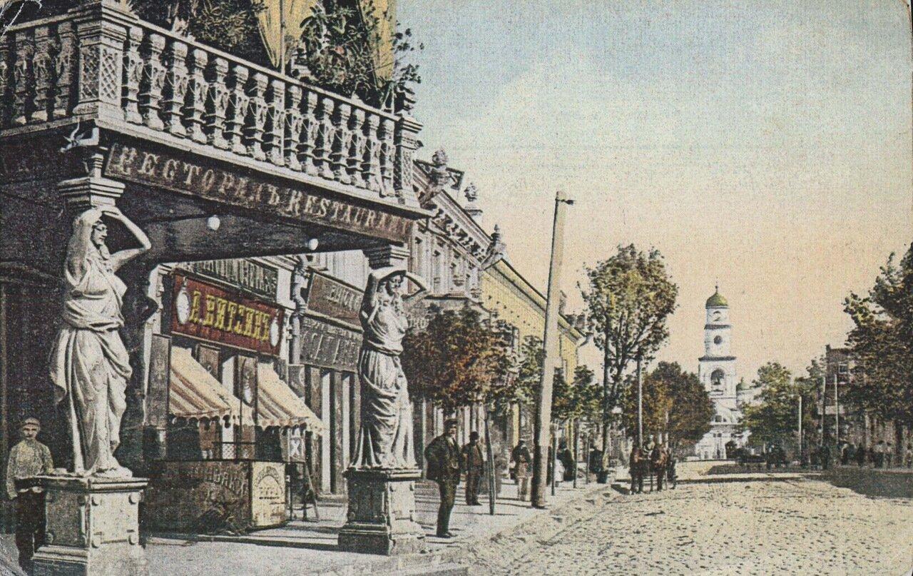 Торговая улица. Ресторан Континенталь.