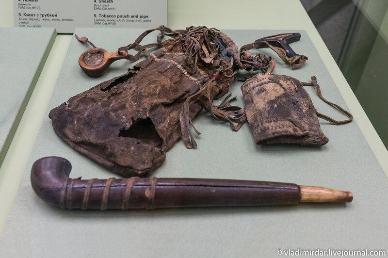 Трубка и кисет сибирского шамана