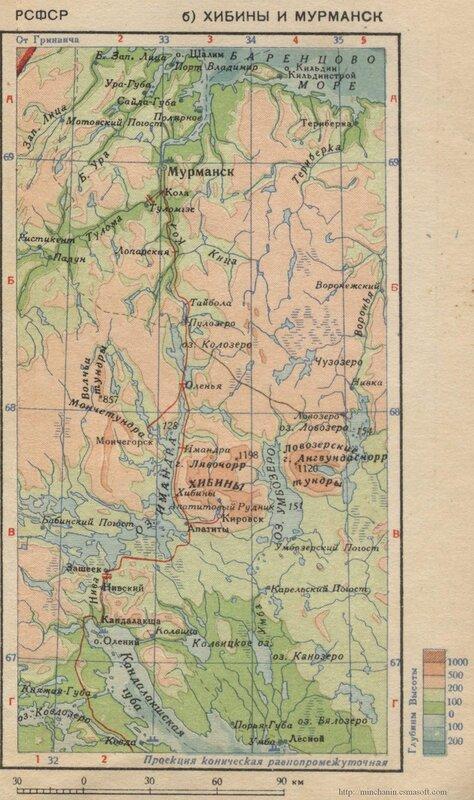 Хибины и Мурманск